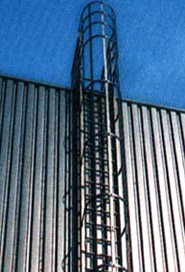 Vertical steel ladder